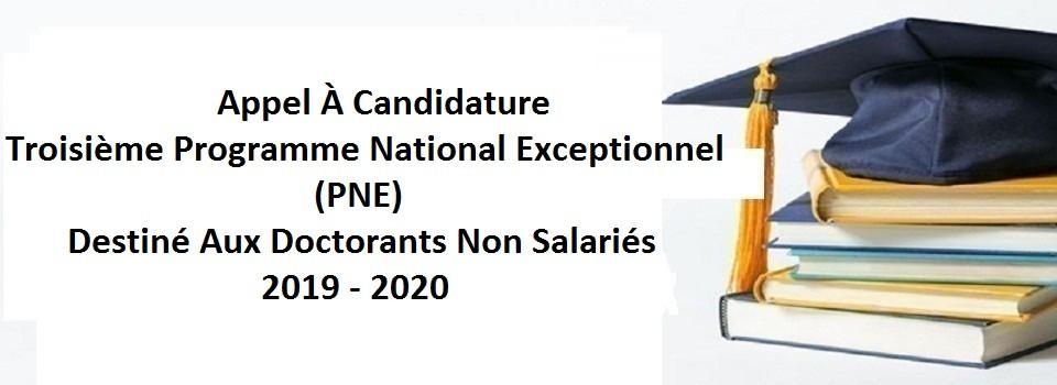 نتيجة بحث الصور عن Appel a candidature PNE 3eme session doctorants non salariés